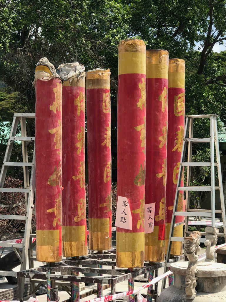 Giant Incense Sticks