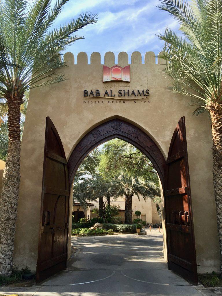 Entrance gateway to bab al shams
